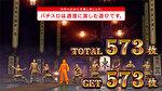 麻雀格闘倶楽部 真 ボーナス終了画面3