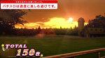 GⅠ優駿倶楽部3 クラッシックボーナス終了画面2