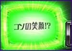 パチスロ 東京レイヴンズ TVの文字4