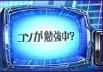 パチスロ 東京レイヴンズ TVの文字2